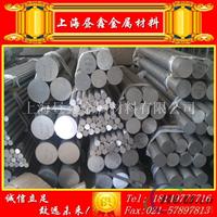 2a10铝棒高硬度 上海自动车床铝棒