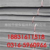 优质聚乙烯泡沫保温板企业