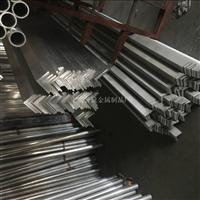 长期批发 7075大口径铝合金铝管现货 可定制
