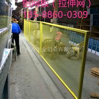 贵州铝板冲孔网厂家定制价格&18588600309