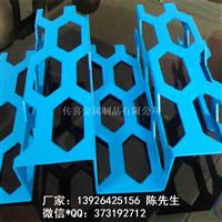 供应 冲孔长城铝板 外墙装饰材料