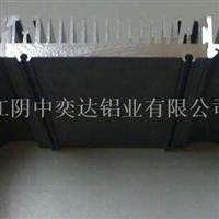 定制超大截面LED灯散热器外壳铝型材