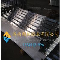 v125型鋁瓦生產廠家供應商