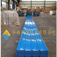 生产1.0厚度铝瓦板的厂家