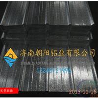 0.4厚度铝瓦板生产厂家供应商