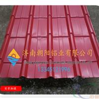 生产1.0厚度铝瓦板的厂家生产厂家