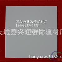 铝板抛光 工装铝扣板 微孔铝扣板