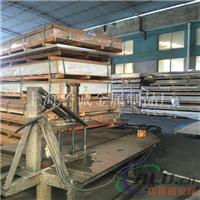 高耐磨西南合金铝5083铝材 价钱优惠