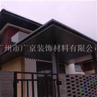 外墙氟碳铝单板生产厂家