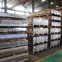 5052H112合金铝板  超宽板20004000东轻