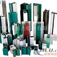 多年专业挤压生产铝型材 多规格大型挤压机