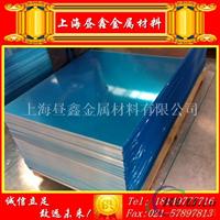 供应防锈3004铝板 热轧3004合金铝板