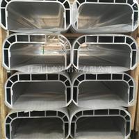 供应APS大截面工业铝型材价格18961616383