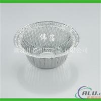 WB180煲仔饭碗 铝箔碗锡纸碗
