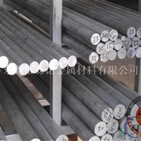 AL7075铝棒价格