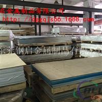 厂家经销 铝板批发 AL6063 铝合金板