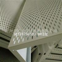 启辰4s店外墙吊顶公用镀锌钢板
