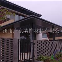 绿地楼盘专用铝单板