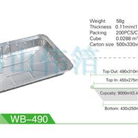铝箔烤鸡盘 锡箔制烤盘WB490