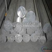 LY12高精度铝棒 LY12铝棒材厂家