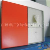 菏泽铝单板定制加工厂家