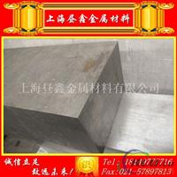原装进口超硬铝7A01铝板 可按需下料