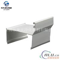 单边门料  50单门铝 彩钢板专用净化铝型材