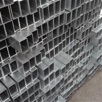 黄石6061大口径厚壁铝管挤压铝管厂家