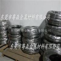 氧化5052铝合金丝 铝合金柳钉线