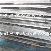 汽车油箱用铝板2024 高优质氧化铝板