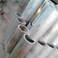 大同6061大口径厚壁铝管挤压铝管厂家