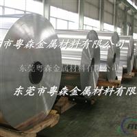 粤森直销:3003电缆铝带 优质工业铝材带