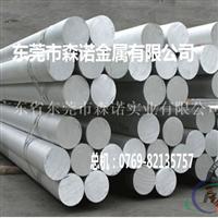 铝铜合金2024铝板