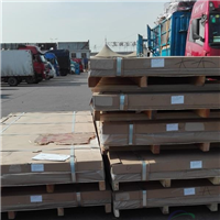 婁底6061大口徑厚壁鋁管擠壓鋁管廠家