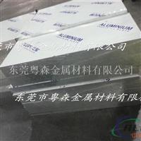 粤森6061氧化铝板 阳极氧化铝板