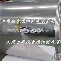 优质1060薄厚铝带 半硬纯铝带低价供应