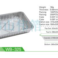铝箔餐盒 环保火鸡锡箔盒WB325