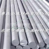 优质易切削铝棒5005 国标防锈铝棒