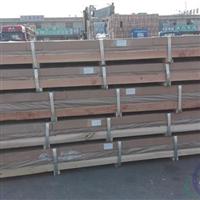 樂山6061大口徑厚壁鋁管擠壓鋁管廠家