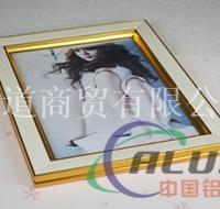 铝型材灯箱边框 显示屏铝型材边框