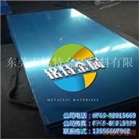 5005铝板规格可定做5005H34铝板单位报价