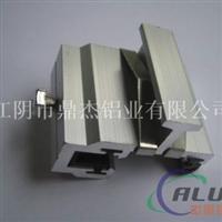 优质陶士板挂件 铝合金幕墙挂件 背栓挂件