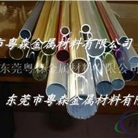 抗氧化精抽铝管7075 西南热挤压无缝铝管