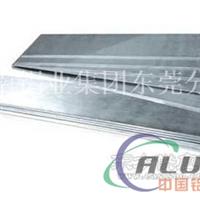 6063铝扁条  铝方块  可切割零售