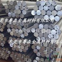 高耐磨易切削铝棒5052 热挤压铝棒