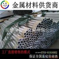 3003氧化铝管  3003光亮铝管