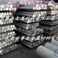 高耐磨抗氧化超硬铝棒7075T651 国标铝棒