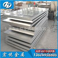 2a12硬铝板 国产铝板2a12t651板材