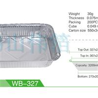 一次性铝箔餐盒 锡箔锡纸盘WB327