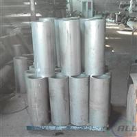 抚顺6061大口径厚壁铝管挤压铝管厂家